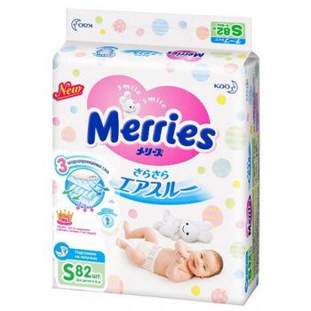cumpără Merries Scutece Size S (SJ) 4-8kg N82 în Chișinău