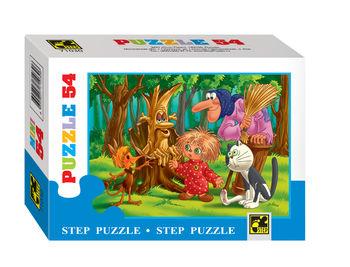 """Mozaic """"puzzle"""" 54 """"Eroi preferați"""" Raccoon, cod 41387"""