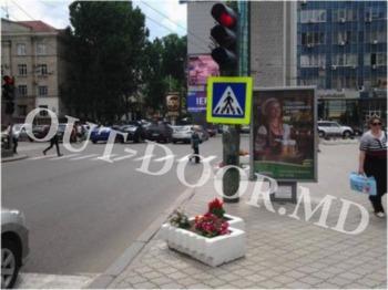 купить KTC24145A в Кишинёве