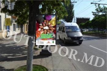 купить KTC24135B в Кишинёве