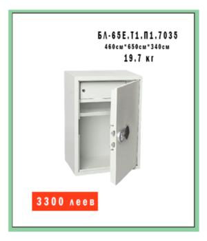 Ferocon БЛ-65Е.Т1.П1.7035