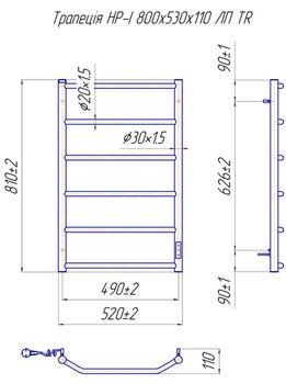 Трапеция HP -I 800x530 TR K таймер-регулятор