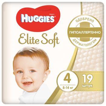 купить Подгузники Huggies Elite Soft 4 (8-14 kg), 19 шт. в Кишинёве
