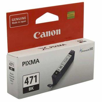 Cartridge Canon CLI-471Bk, Black 7ml for MG5740,6840,7740