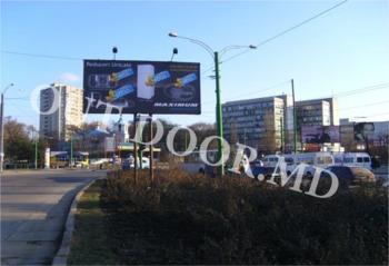 cumpără KBT57123B în Chișinău