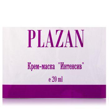 cumpără Крем-маска «Интенсив», 45+ în Chișinău