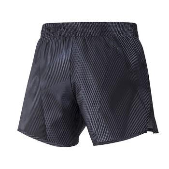 cumpără Pantaloni Scurt Dama Alpha 4.5 Short J2GB0245 09 L în Chișinău