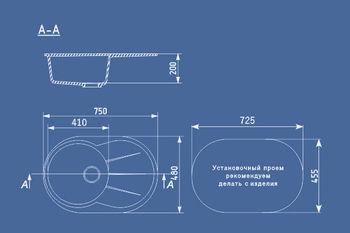 Chiuveta piatra Ulgran U-503 alb 480 x 750 x 200 mm