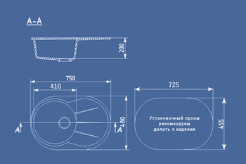 Chiuveta piatra Ulgran U-503 bej 480 x 750 x 200 mm