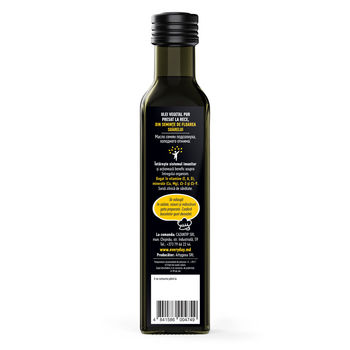 Подсолнечное масло, холодного отжима, 250мл