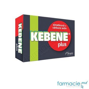 купить Kebene plus comp.N20 в Кишинёве