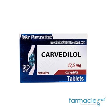 купить Carvedilol comp.12,5 mg N20x3 (Balkan) в Кишинёве