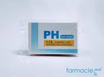 купить PH Test strips (indicator universal) в Кишинёве