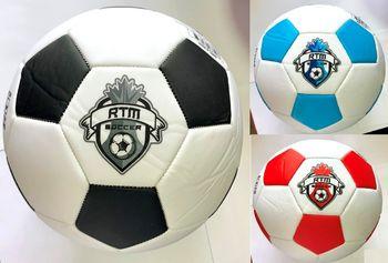 купить Мяч футбольныи в Кишинёве