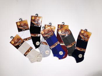 Kardesler короткие модальные носки с сеткой