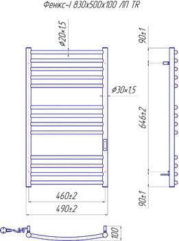 Феникс-I 830x500/100 TR таймер-регулятор