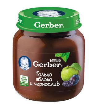 cumpără Gerber piure din mere şi prune 5+  luni, 130 g în Chișinău