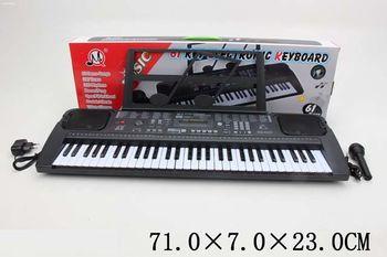 купить Пианино с микрофоном в Кишинёве