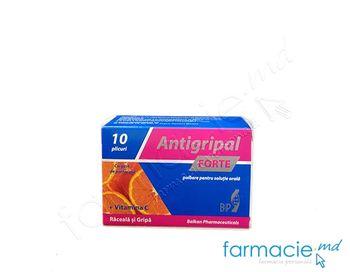 купить Antigripal FORTE Cu gust de portocale pulb./sol. orala N10 в Кишинёве