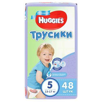 купить Трусики Huggies Little Walkers 5 BOY (13-17 кг) 48 шт в Кишинёве