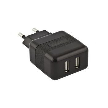 Esperanza EZ114 Dual USB Travel Charger, INPUT110/240V, 2x USB charger 5V/2.1A, Black