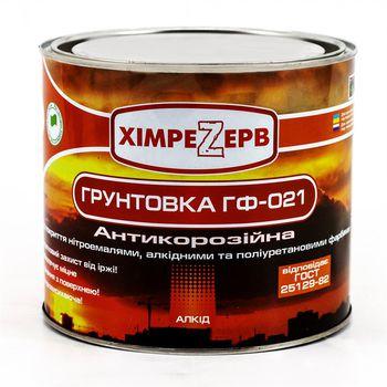Химрезерв Грунтовка ГФ-021 Красно-коричневая 2.7кг