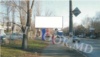 cumpără KBT73002B în Chișinău