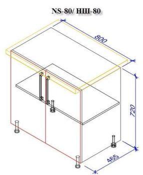 Кухонный гарнитур Bafimob Modern (High Gloss) 2.4m glass Beige/Bordo