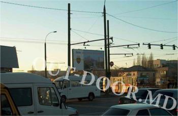 купить KTL57146B в Кишинёве