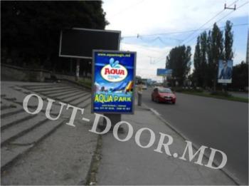 купить KBT24010B в Кишинёве
