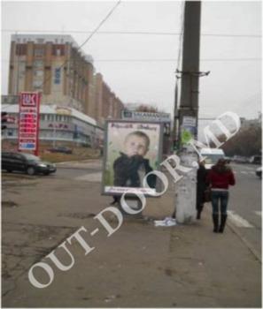 купить KBU24123A в Кишинёве