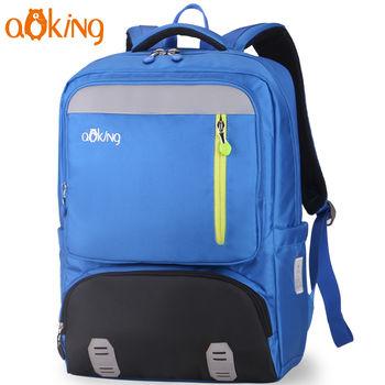 купить Школьные рюкзаки AOKING  B6109 , лиловый в Кишинёве
