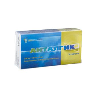 cumpără Antalgic comp. N20 (!) în Chișinău