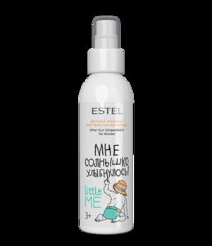 Lăptișor pentru corp după expunerea la soare, ESTEL Little Me, 3+, 150 ml.