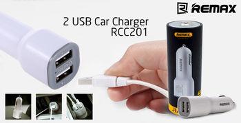 купить Автомобильное зарядное устройство RCC201, 2.1A в Кишинёве