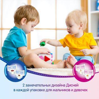 cumpără Scutece-chiloţel Huggies pentru fetiţă 5 (13-17 kg), 96 buc. în Chișinău