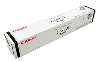 купить Toner for Canon IR Advance C3320 / 3320i / 3325i / 3330i Integral, Magenta (EXV-49) в Кишинёве