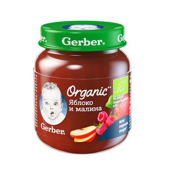 cumpără Gerber Piure măr, zmeură 125gr în Chișinău