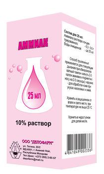 AMONIAC, soluție 10 %