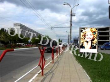 купить KCN24181A в Кишинёве
