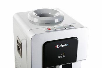 HotFrost V900CS