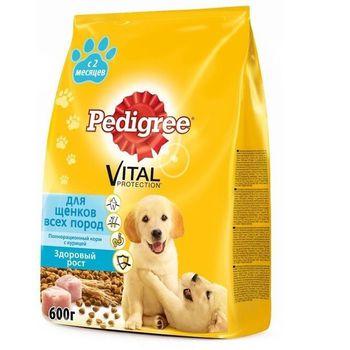 купить Pedigree Vital для щенков 1kg с курицей в Кишинёве