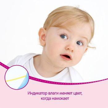 купить Трусики для девочек Huggies 4 (9-14 кг), 104 шт. в Кишинёве