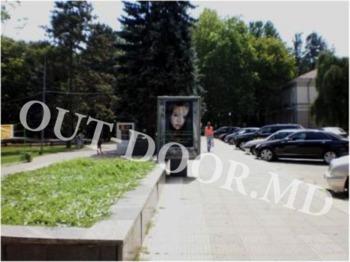 купить KTC24088A в Кишинёве