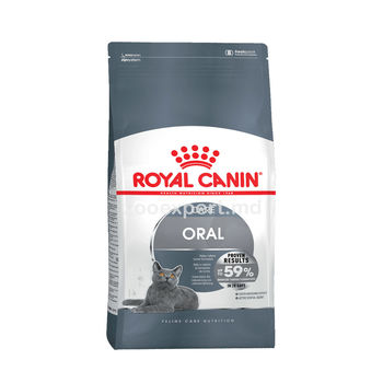 купить Royal Canin ORAL CARE 1kg ( развес ) в Кишинёве