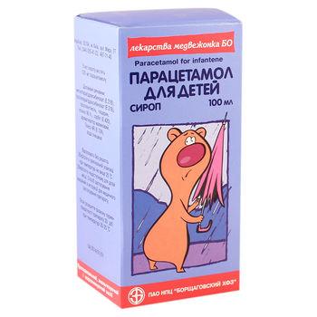 cumpără Paracetamol 120mg/5ml 100ml sirop în Chișinău
