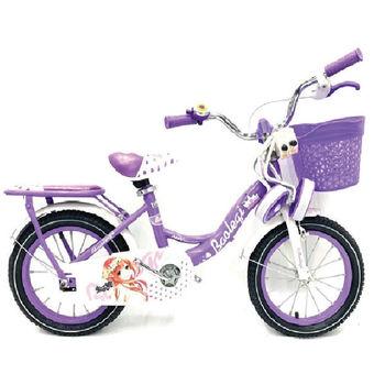 "Велосипед LUTA 20""F"