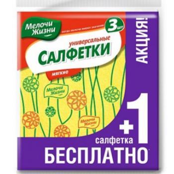 купить Мелочи Жизни Cалфетки Универсальные для уборки, 3 шт в Кишинёве