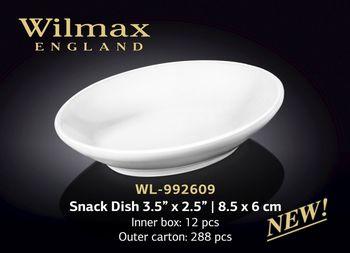 Салатница WILMAX WL-992609 (для закусок 8,5 x 6 см)