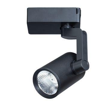 купить A2310PL-1BK Трековый светильник TRACCIA чёрн в Кишинёве